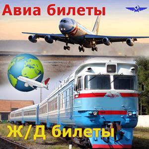 Авиа- и ж/д билеты Петропавловки