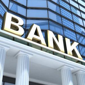 Банки Петропавловки