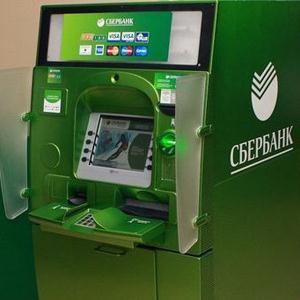 Банкоматы Петропавловки