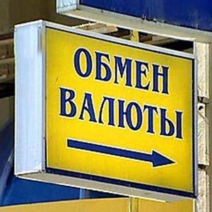 Обмен валют Петропавловки