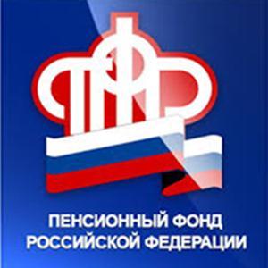 Пенсионные фонды Петропавловки