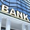 Банки в Петропавловке
