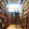 Библиотеки в Петропавловке