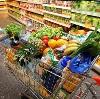 Магазины продуктов в Петропавловке