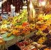 Рынки в Петропавловке