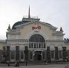Железнодорожные вокзалы в Петропавловке